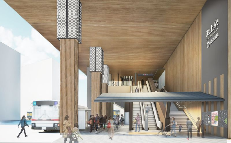 ぬくもりのある新しい駅舎のデザイン