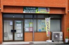 国際人としてのグローバルな視点を育む英会話教室/ペッピーキッズクラブ 岡田さん、藤原さん