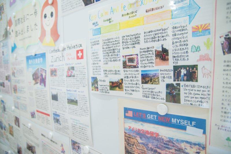 留学した生徒の体験をまとめた掲示物