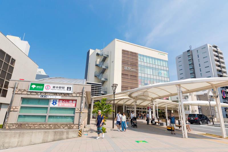 「東中野」駅