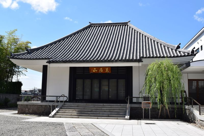 「高徳寺」