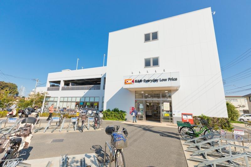 オーケー 新吉田店