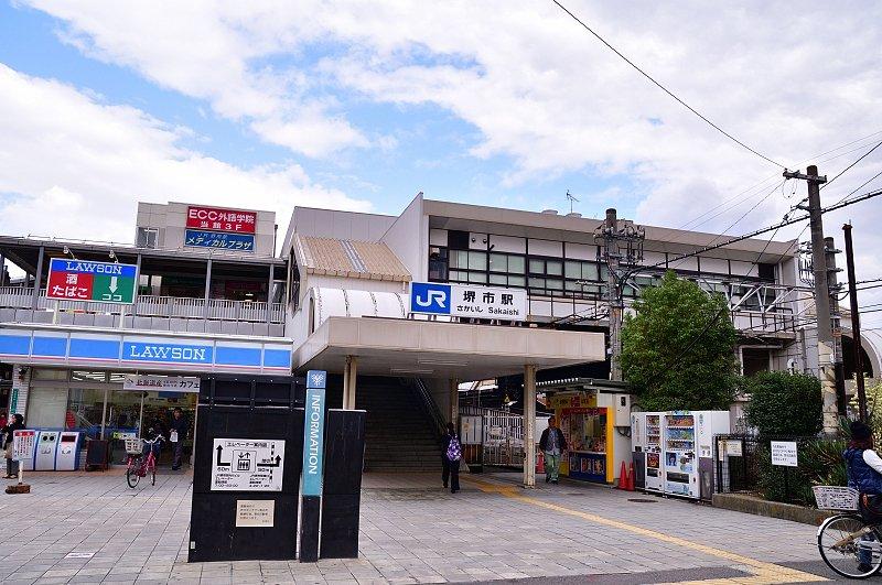 「堺市」駅