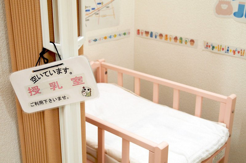 「子どもセンター」には親子に嬉しい設備も整う