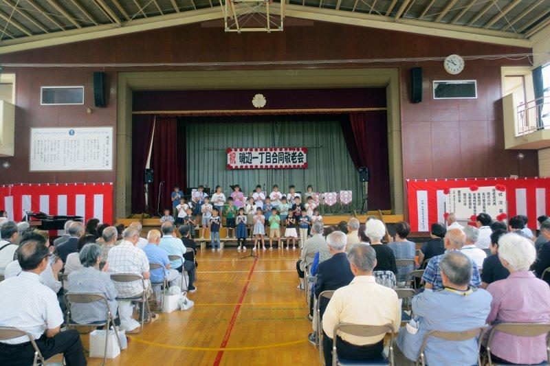 千葉市立磯辺第三小学校 敬老会