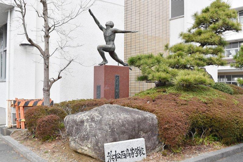 創立80周年の記念碑