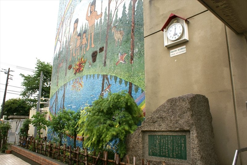 画家の谷内六郎氏が寄贈した壁画
