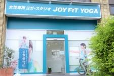 日常生活にヨガを取り入れることができる「JOYFIT YOGA名古屋浄心」/店長 小出真利花さん
