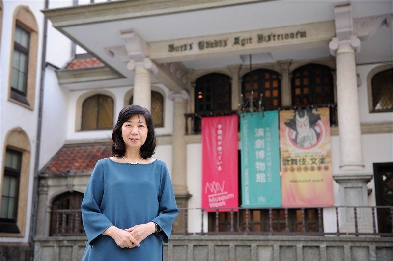 早稲田大学坪内博士記念演劇博物館 第8代館長の岡室美奈子さん