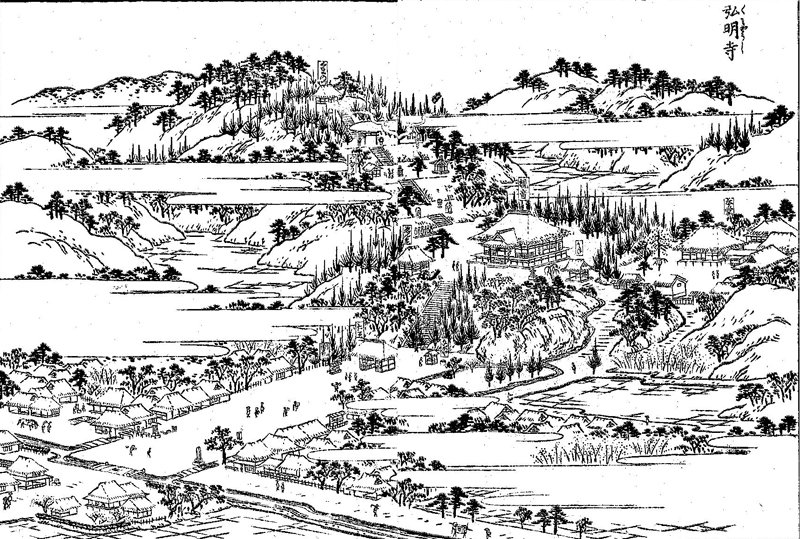 『江戸名所図会』に掲載の弘明寺(国立国会図書館蔵)