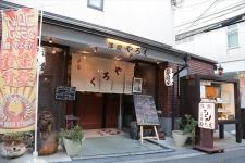 懐かしくて新しい味/「洋食やろく 本店」多田喜景さん