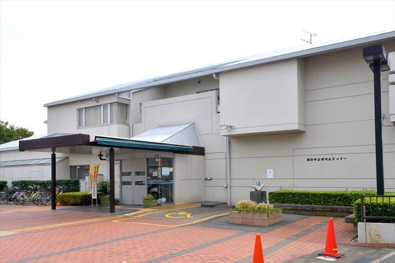 横浜市 立場地区センター