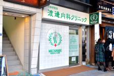 小田原医師会 会長 渡邊清治さん