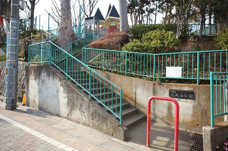 幼稚園の近くにある「久我山公園」