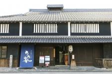 歴史的建造物を活かし、多彩なイベントを開催。/守山市歴史文化まちづくり館「うの家」岸口明子さん
