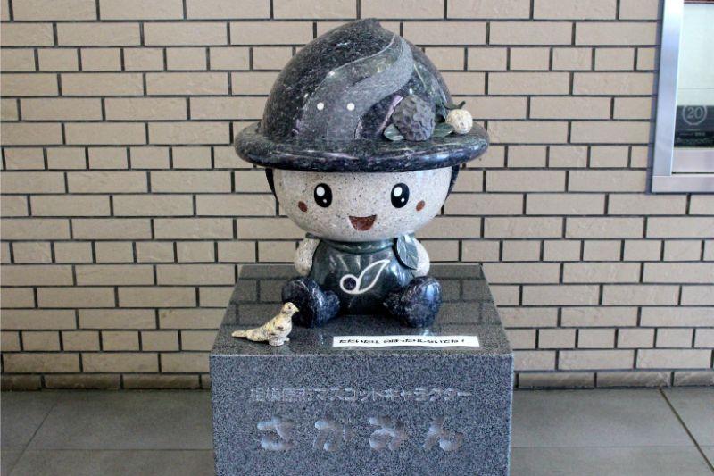 相模原市のマスコットキャラクター「さがみん」