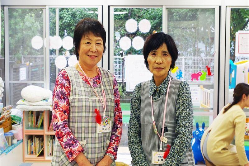 センターのスタッフの川上さんと小林さん