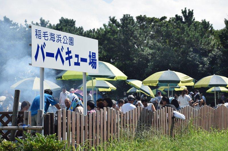 稲毛海浜公園バーベキュー場