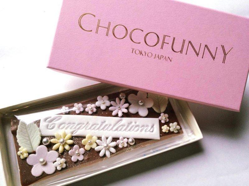 チョコファニー