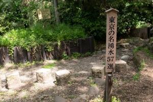 水と緑のまち『東久留米』で過ごす夏の休日(東京都)