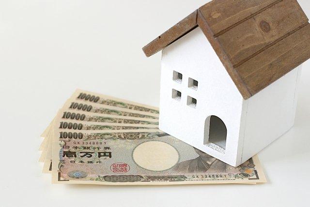 固定型住宅ローン金利、3ヶ月連続で史上最低を更新