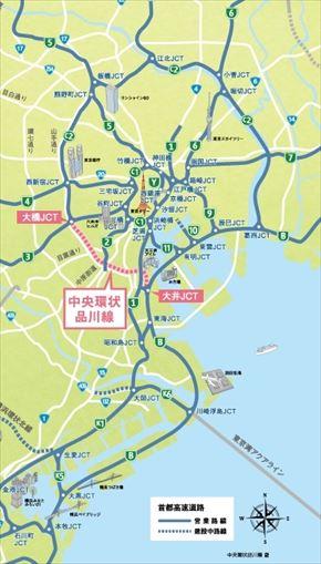 首都圏の交通ネットワークを大き...
