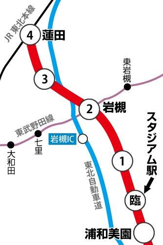 大宮(埼玉) → 岩槻|乗換案内|ジョルダン