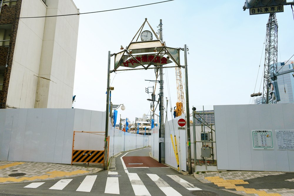 西新宿のこれからから見る東京の都市デザインコンセプトとは?