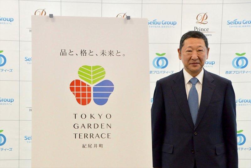 東京ガーデンテラス紀尾井町 ロゴ発表