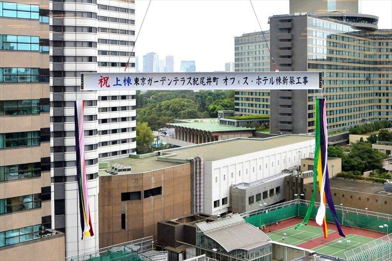 東京ガーデンテラス紀尾井町 上棟式