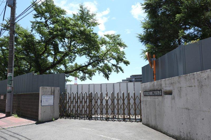 「産業技術研究センター 八王子支所」の跡地